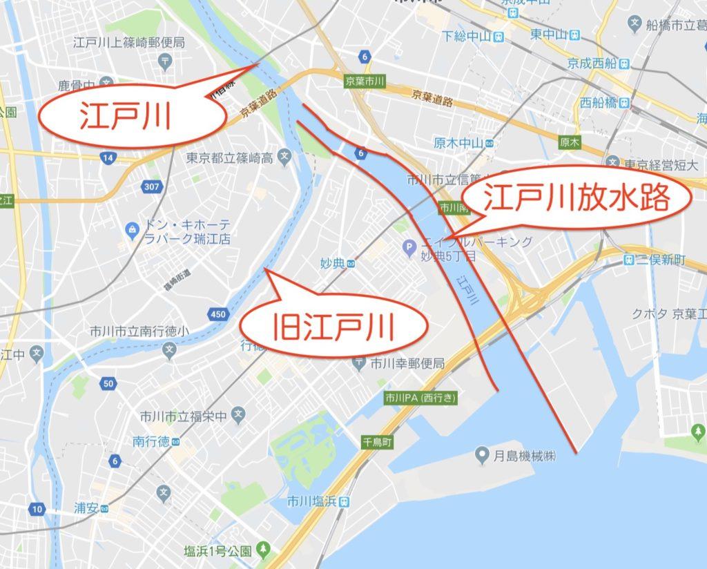 江戸川放水路とは? 江戸川放水路の歴史と成り立ち