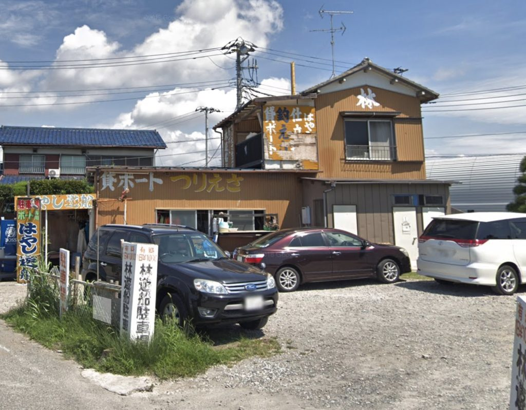 林遊船 – 江戸川放水路のハゼ釣り貸しボート屋