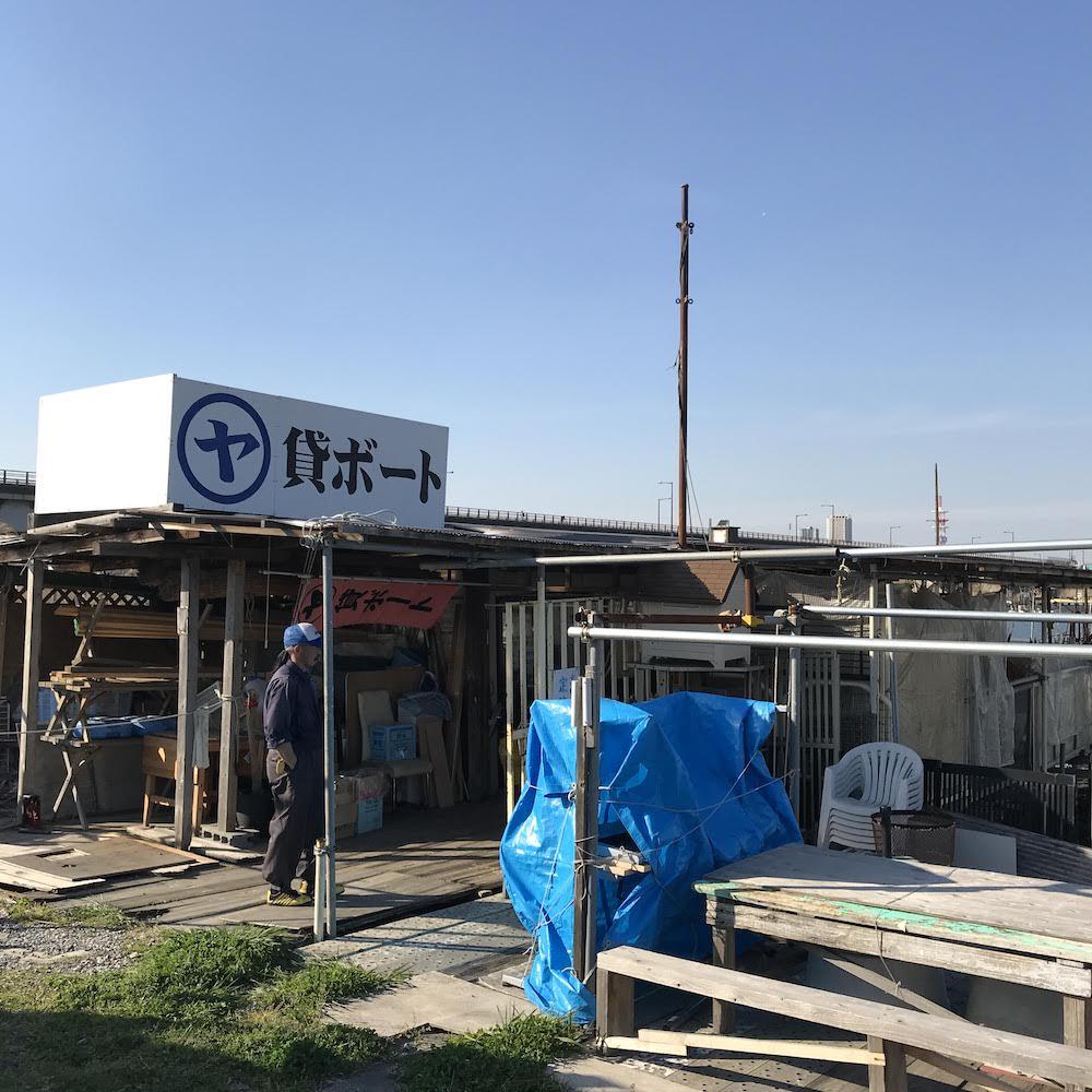 マルヤ遊船貸ボート – 江戸川放水路のハゼ釣り貸しボート屋