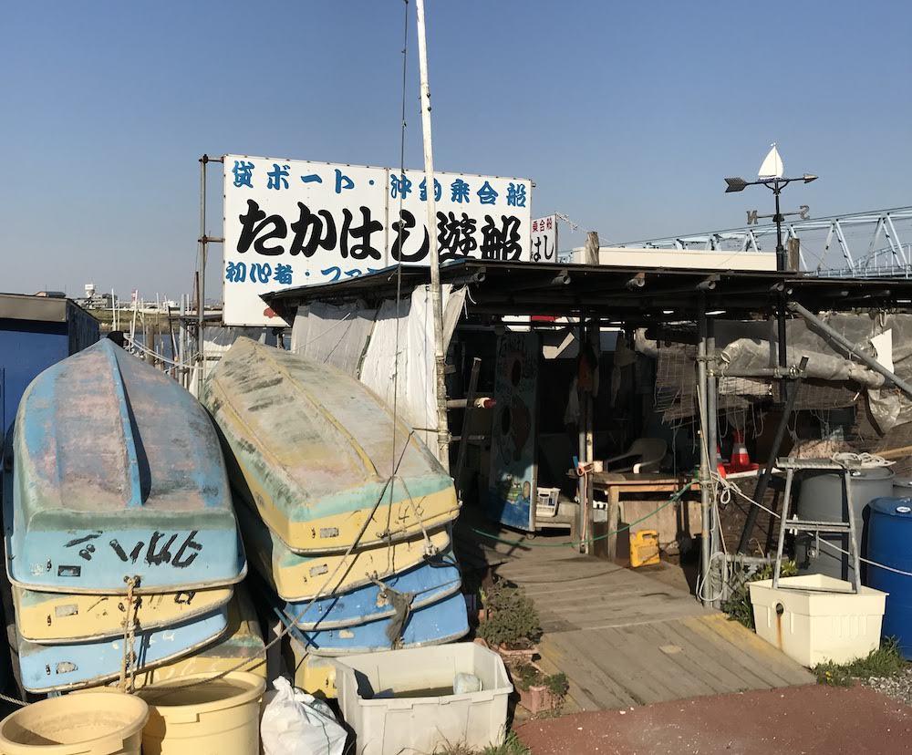 江戸川放水路たかはし遊船「落ちハゼのボート釣り」引き船サービス